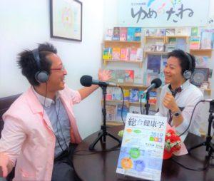 足つぼ 足裏マッサージ アシガル屋 匠の足壺 & 和の整体-9月のラジオ番組 情報 土曜日(7日・14日)