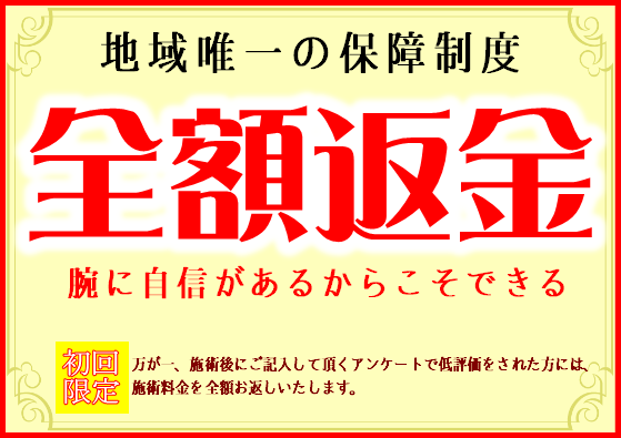 nweyear 翻訳テスト | 東京で受ける匠の足つぼと和の整体